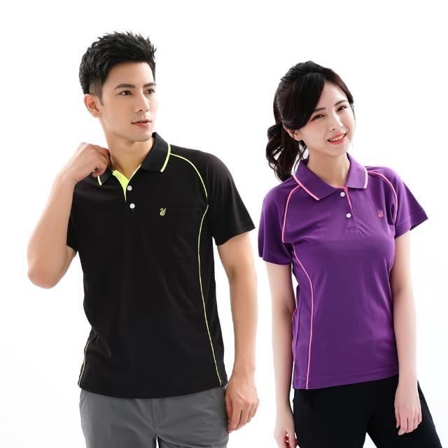 【遊遍天下】momo官方網站MIT台灣製男女款抗UV顯瘦吸濕排汗機能POLO衫_綜合款(S-5L)