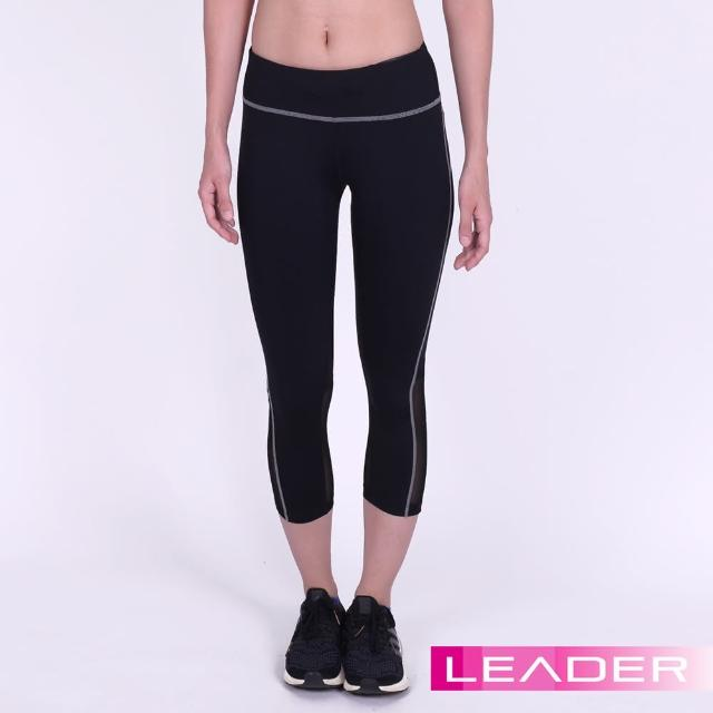 【Leader】女性專用 S-富邦mo moFit運動壓縮七分緊身褲(灰線)