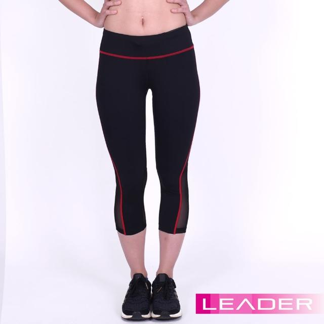 【Leader】女性專用 S-Fit運動壓縮www.momoshop.com.tw 富邦購物網七分緊身褲(紅線)