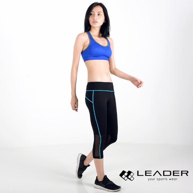 【Leader】女性專用 momo twS-Fit運動壓縮七分緊身褲(藍線)