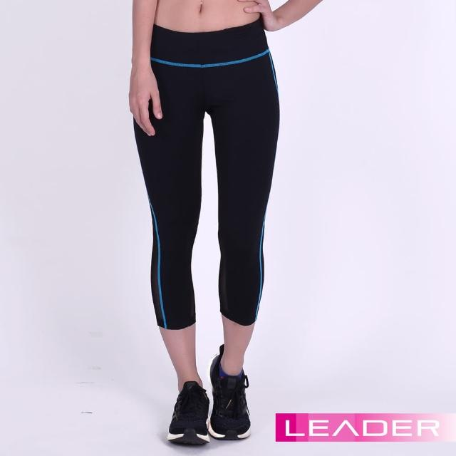 【真心勸敗】MOMO購物網【Leader】女性專用 S-Fit運動壓縮七分緊身褲(藍線)評價如何momo jb