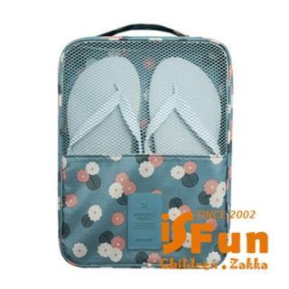 【iSFun】繽紛玩色*三層防水收納鞋袋/藍漾花朵
