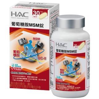 【永信HAC】魚油DHA軟膠囊(90粒/瓶)