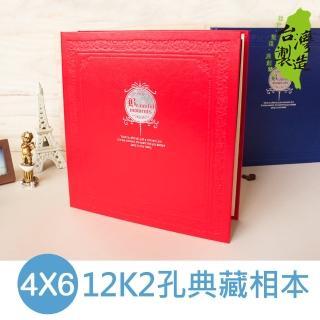【珠友】12K2孔相本4X6/200枚-典藏紅