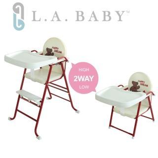 【美國 L.A. Baby】折疊式高低可調兩用嬰兒餐椅/兒童餐椅(6個月-5歲皆適用-魔力紅)
