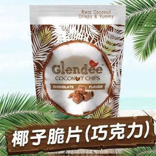 【Glendee】椰子脆片40g巧克力口味(泰國椰子脆片系列)