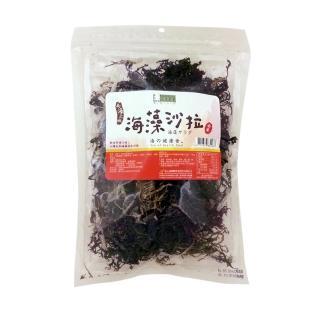 【美好人生】綜合海藻沙拉(80g /袋)