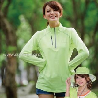 【SUNSOUL】光能圓筒帽+長袖拉鍊運動上衣組-M/L/XL(黃光)