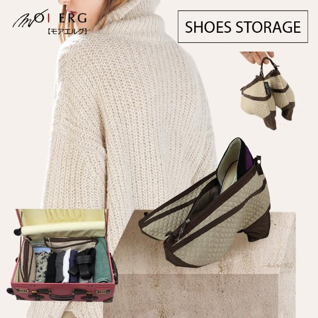 【好物分享】MOMO購物網【MOIERG】行李箱高跟鞋收納袋Pumps pouch(One size  拆洗便)價格momo加入會員