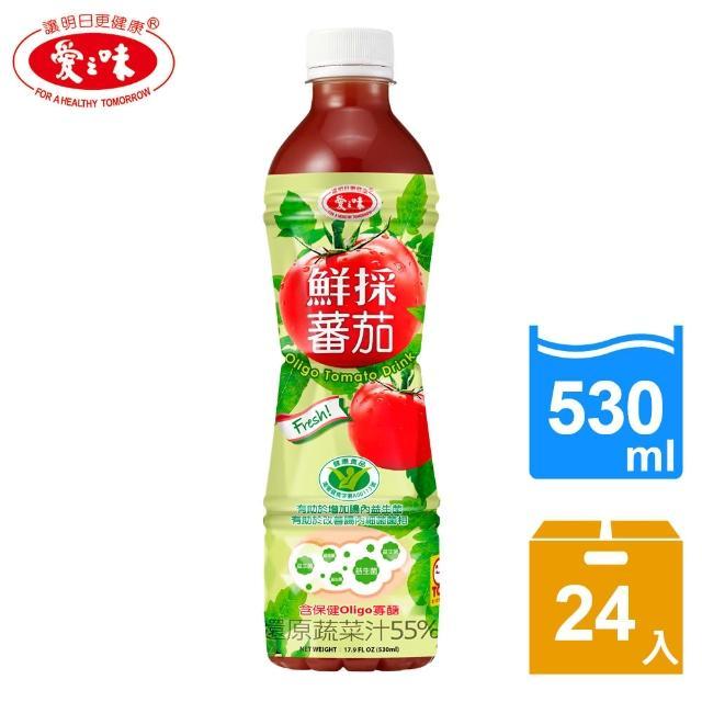 【愛之味】鮮採番茄汁﹝Olingo腸道保momo 2台健﹞530ml*24(國家健康食品認證)