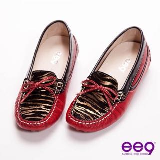 【ee9】機能健走-專利磁石按摩吸震止滑吸盤休閒豆豆鞋-時尚紅(休閒豆豆鞋)