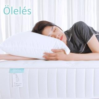 【Oleles 歐萊絲】緹花舒眠枕2入組