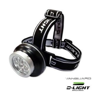【D-LIGHT】VANGUARD 多功能精品頭燈