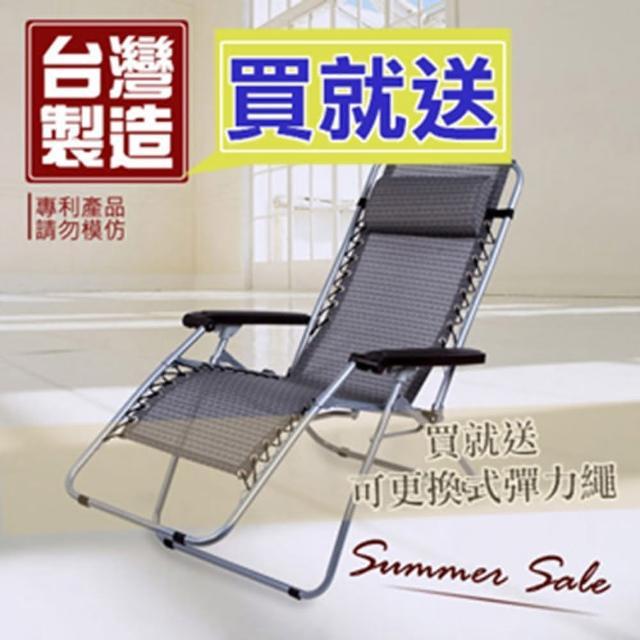 【真心勸敗】MOMO購物網森活專利無段式休閒躺椅/涼椅評價如何momo購物網電話