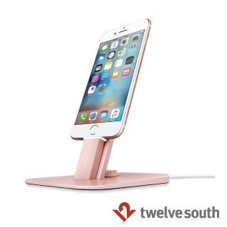 【Twelve South】HiRise Deluxe Stand 充電立架(玫瑰金)