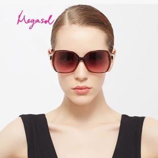 【MEGASOL】寶麗萊UV400香奈兒設計師款防眩偏光太陽眼鏡(蝶翼珍珠系列秒殺2套組-MS1618)