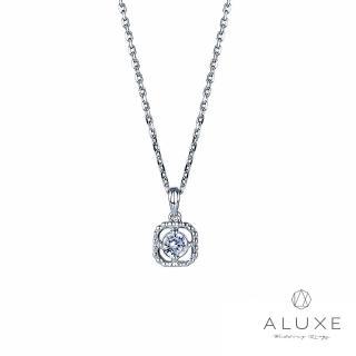 【A-LUXE 亞立詩】Embrace擁抱 15分典雅美鑽項鍊