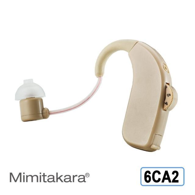 【元健大和助聽器-未滅菌-日本耳寶】電池富邦momo購物式耳掛型數位助聽器 6CA2(具B款補助資格)