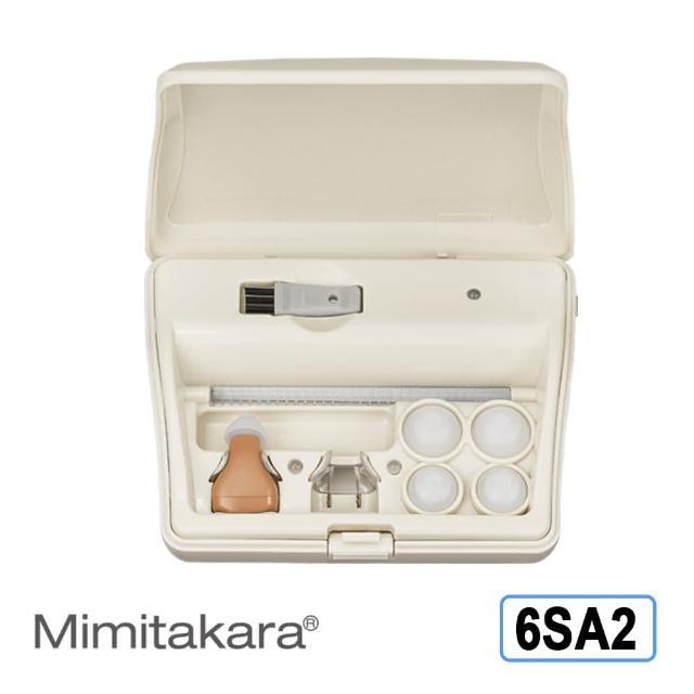 【元健大和助聽器-未滅菌-日本耳寶】單耳充電式助聽器-耳內型 6SA2(具B款補助資格momo官方網站)