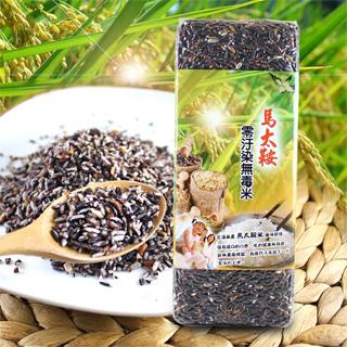 【善耕嚴選-馬太鞍】花蓮 零汙染無毒米 - 黑糙米 3公斤裝(1kgx3包-快)