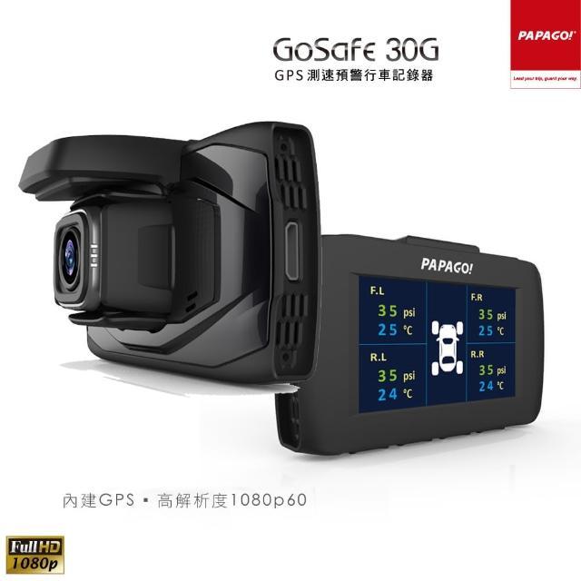 【PAPAGO!】GoSafe 30G聲寶行車紀錄器 GPS 測速預警 行車記錄器(加贈16G)