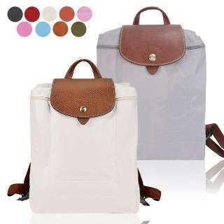 【Longchamp】基本素色後背包(3色)
