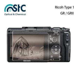 【STC】玻璃螢幕保護貼Ricoh Type 1(適用 ZR55 / ZR50GR / GRII)