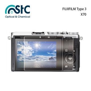 【STC】玻璃螢幕保護貼 FUJIFILM Type P(適用 X70)