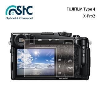 【STC】玻璃螢幕保護貼 FUJIFILM Type B(適用 X-Pro2)
