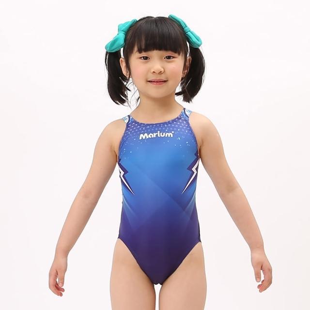 【真心勸敗】MOMO購物網【≡MARIUM≡】小女競賽型泳裝(MAR-6011WJ)有效嗎momo購物中心