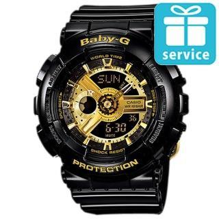 【CASIO】BABY-G街頭率性風格腕錶(BA-110-1A)