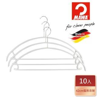 【德國MAWA】時尚套裝衣架42cm(白色_10入_#3612W)