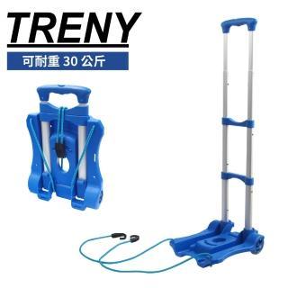 【TRENY】鋁製塑鋼行李車-2輪(0740-2)