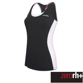 【ZeroRH+】義大利MIRAGE專業無袖自行車衣-女款(黑/白、黑/藍綠、深藍、黑/粉 ECD0253)