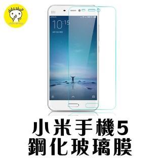 【dido shop】小米手機5 鋼化玻璃膜 手機保護貼(NB084-3)