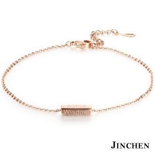 【JINCHEN】316L鈦鋼腳鍊單件價TFC-016(四方英文造型/氣質腳鍊/情人送禮)