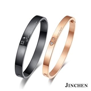 【JINCHEN】316L鈦鋼情侶手環一對價TCP-06(天作之合手環/情侶飾品/情人對手環)