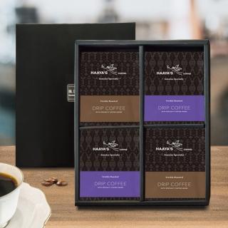 【哈亞極品咖啡】極上系列「主題款」濾掛式咖啡禮盒10Gx24入(咖啡品質 哈亞保證)