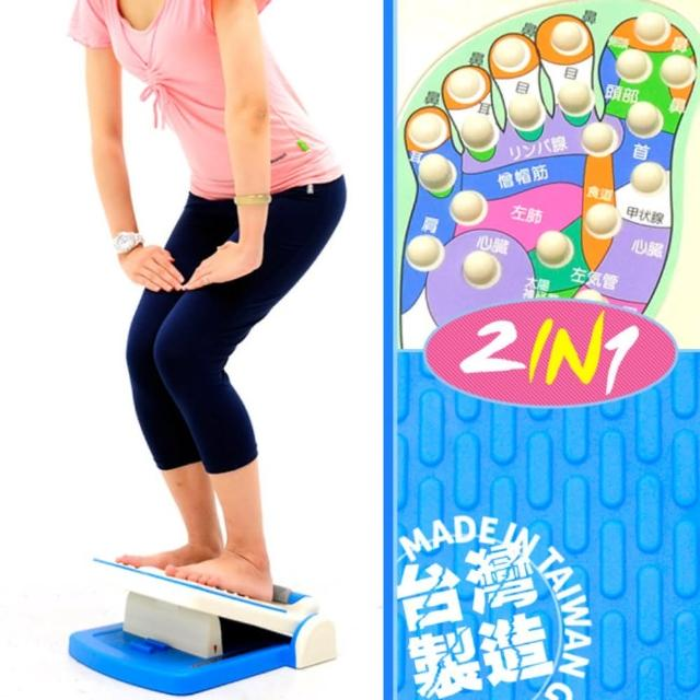 【勸敗】MOMO購物網台灣製造 足部按摩拉筋板(P260-730M)開箱momo購物手機