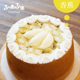 【FuaFua Chiffon Cake】薑糖 戚風蛋糕 八吋 - Ginger(純手工 無添加)