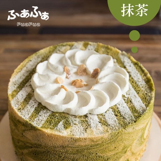 【FuaFua Chiffon Cake】momo網路半純生 抹茶 戚風蛋糕 八吋 - Maccha(純手工 無添加)