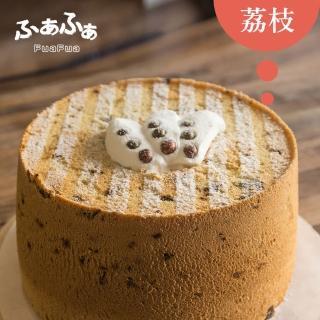 【FuaFua Chiffon Cake】半純生 荔枝 戚風蛋糕 八吋 - Lychee(純手工 無添加)