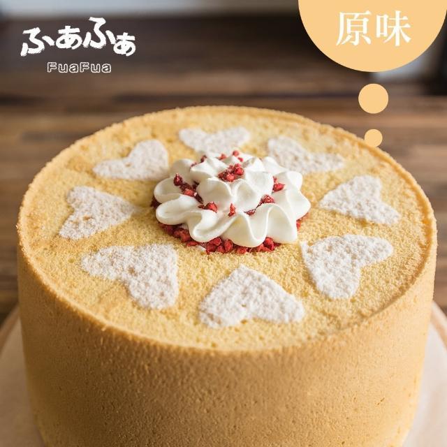 【FuaFua Chiffon Cake】半純momoshop富邦購物網生 原味 戚風蛋糕 八吋 - Original(純手工 無添加)