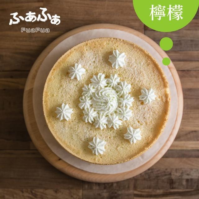 【FuaFua Chiffmomo購物台客服電話on Cake】半純生 檸檬 戚風蛋糕 八吋 - Lemon(純手工 無添加)