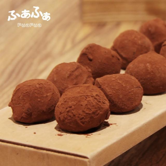 【FuaFua Chiffon Cake】哈亞招牌 手工泥炭巧momo 信用卡活動克力 12入一盒(純手工 無添加)