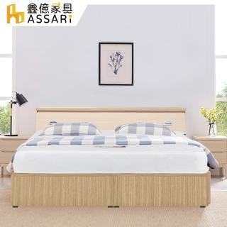 【ASSARI】房間組三件_床頭+床底+獨立筒(雙大6尺)