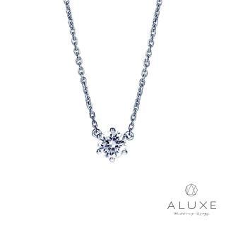 【A-LUXE 亞立詩】0.30克拉FVS2 經典爪鑲單鑽美鑽項鍊