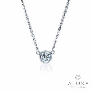 【A-LUXE 亞立詩】0.30克拉FVS2 經典包鑲單鑽美鑽項鍊