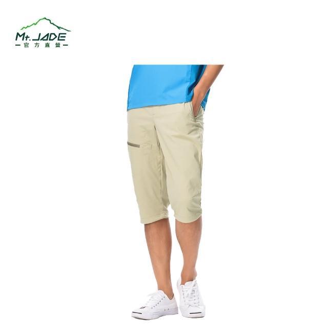 【真心勸敗】MOMO購物網【Mt.JADE】男款Zircon抗Anti-UV吸濕快乾彈性七分褲(冰卡其)哪裡買momo購物台 東森購物台