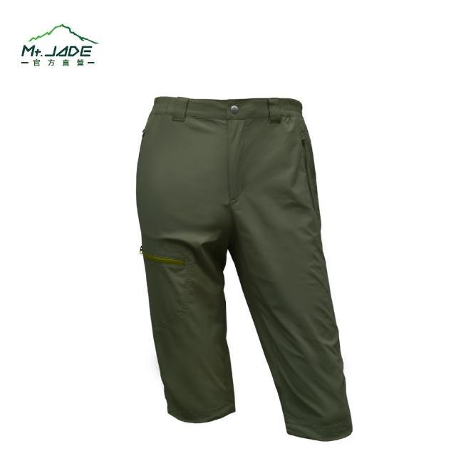 【開箱心得分享】MOMO購物網【Mt.JADE】男款Zircon抗Anti-UV吸濕快乾彈性七分褲(軍綠)效果momo型錄